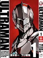 Ultraman v01