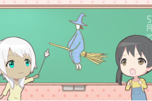 Flying Witch Petit 6 y 7